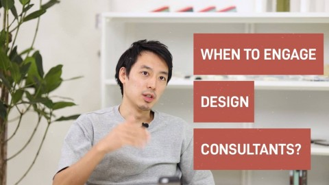 At what stage should I engage a design consultancy?